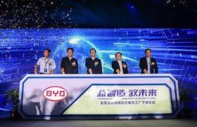 长安汽车与比亚迪将在重庆设厂生产动力电池缩略图