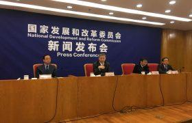 发改委:中美贸易摩擦背景下就业信心来自三方面缩略图